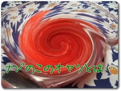 photo1007314.jpg