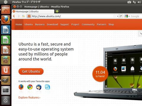 Ubuntu 11.04 インストール