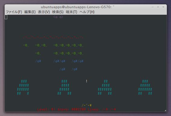 nInvaders Ubuntu コマンド スペースインベーダー