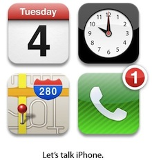 iPhoneの話をしようじゃないか!?