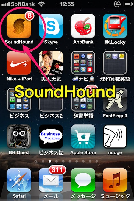 CD売れない訳だ・・・・・By iPhone