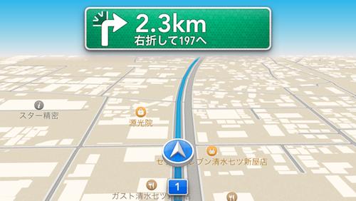 Mapは最高!?