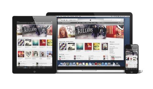 iTunes 11 ! に期待!