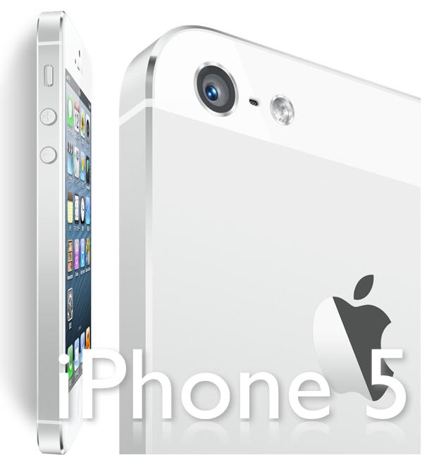 iPhone5 予約終了。