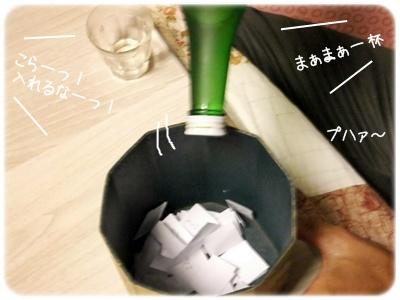 2014_01030023.jpg