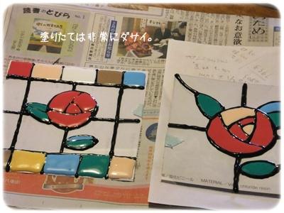 2014_02030009.jpg