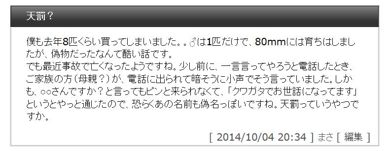 20141101225912504.jpg
