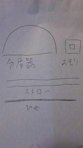 201208121.jpg