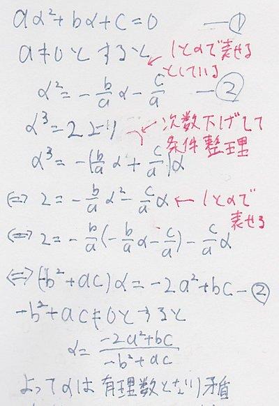 kyoudai2012ri1.jpg