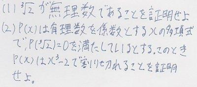 kyoudai2012ri2.jpg