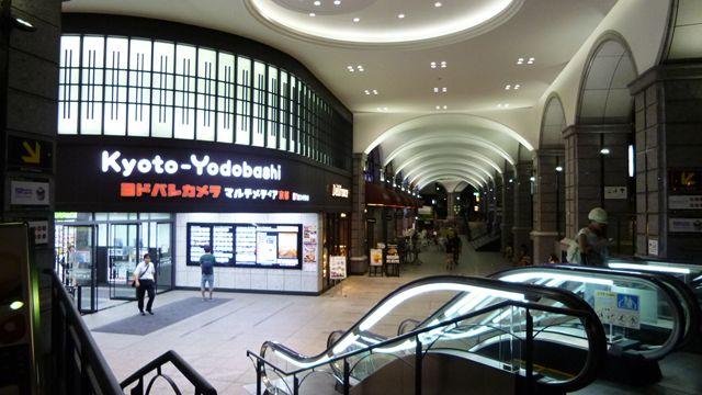 kyouto110822009.jpg
