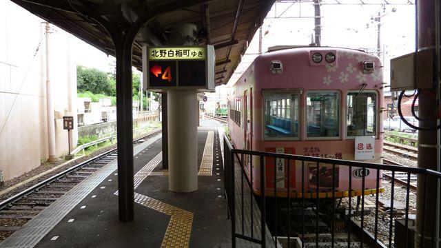 kyouto110822027.jpg