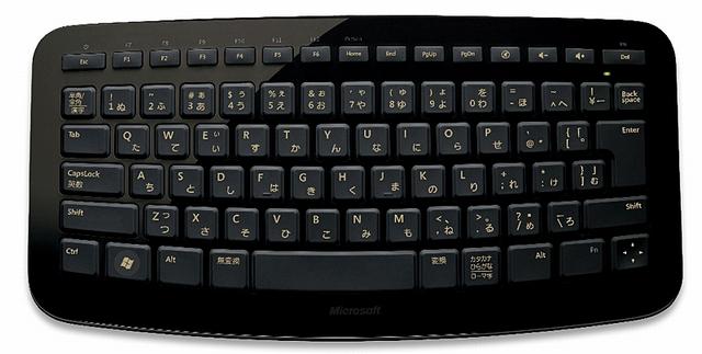 Arc Keyboard1