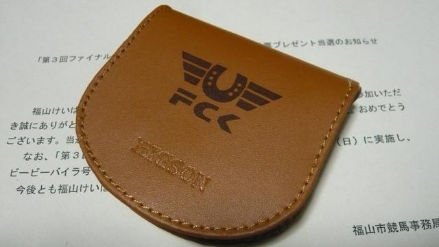 20100331b.jpg