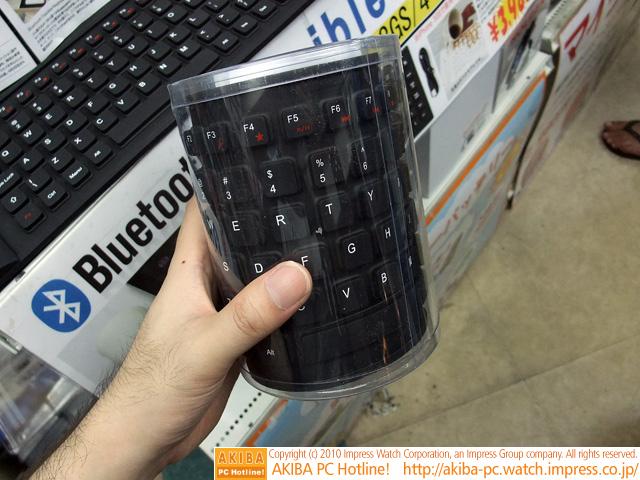 BluetoothFlexibleKeyboard_02.jpg