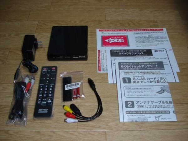 DTV-H400S_04.jpg