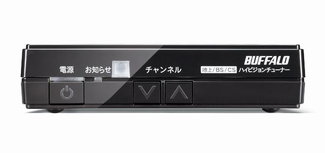 DTV-H400S_05.jpg