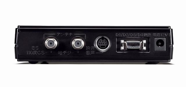 DTV-H400S_06.jpg