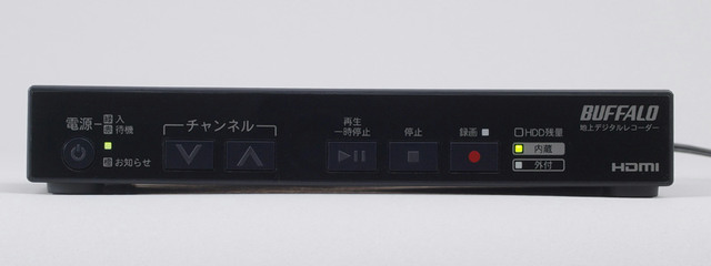 DTV-H500R_04.jpg