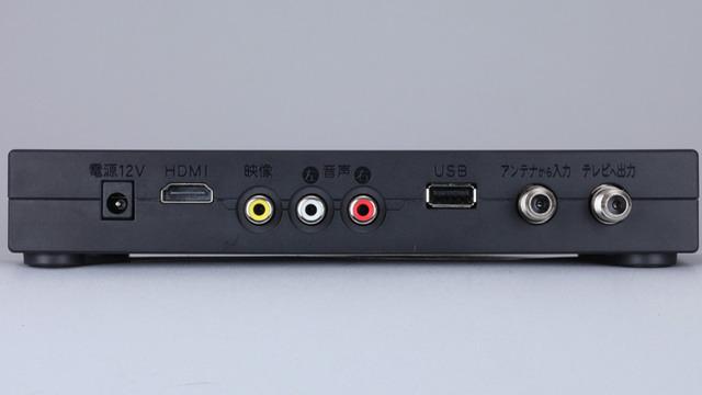 DTV-H500R_05.jpg
