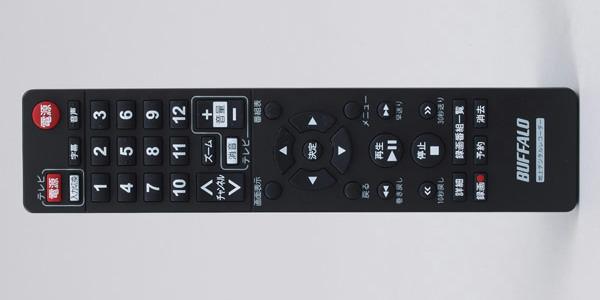 DTV-H500R_08.jpg