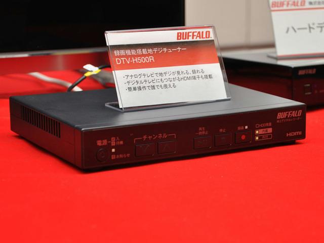DTV-H500R_10.jpg
