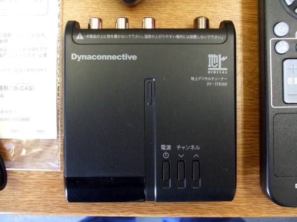 DY-STB260_06.jpg