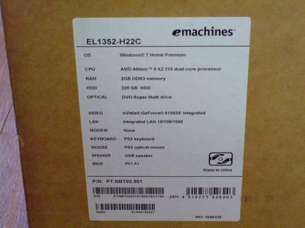 EL1352-H22C_02.jpg
