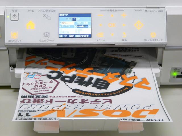 EP-803A_08.jpg