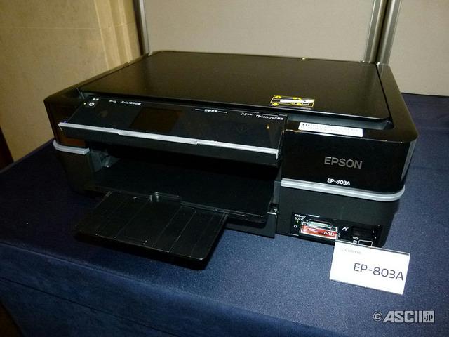 EP-803A_09.jpg