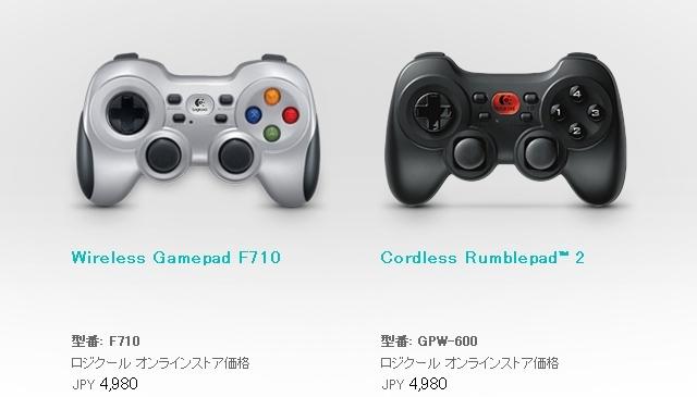 GamepadF710_00.jpg