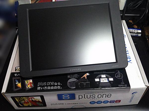 LCD-8000U_01.jpg