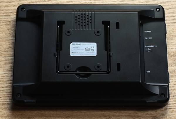 LCD-8000U_04.jpg