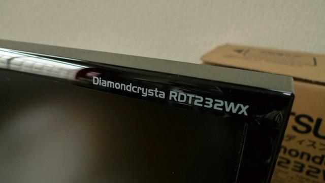 RDT232WX_05.jpg