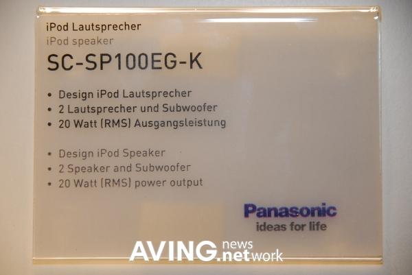 SC-SP100-h.jpg
