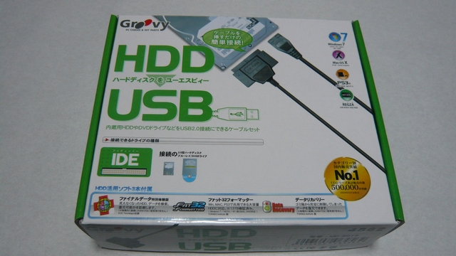 UD-301S-a.jpg