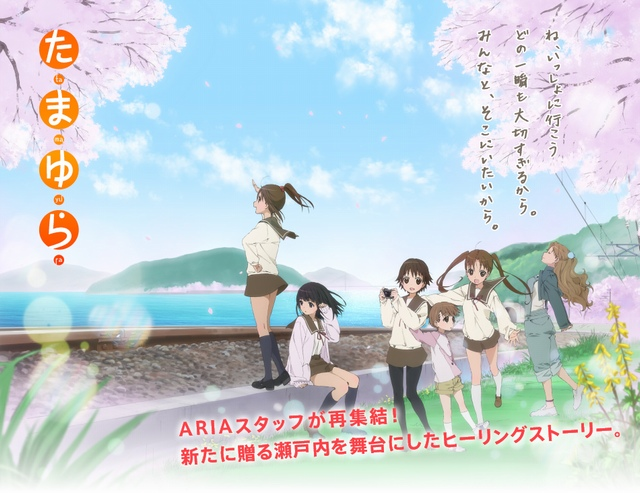 hiroshima-anime-1.jpg