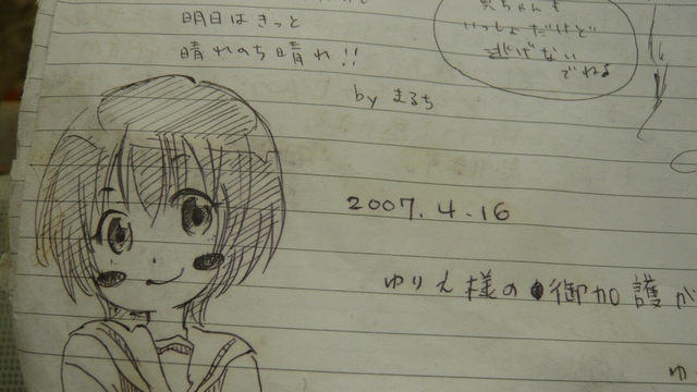 kamichu2010-15.jpg