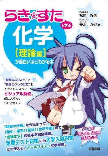 luckystar_04.jpg