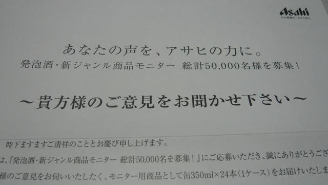 sfree01.jpg