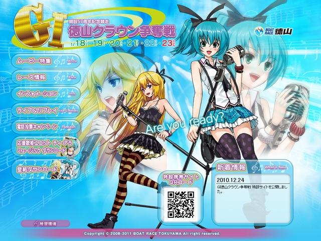 tokuyamacrown_01.jpg