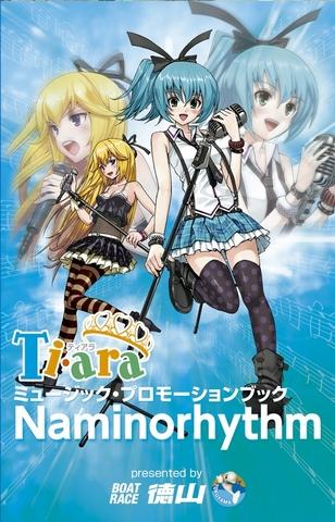 tokuyamacrown_02.jpg