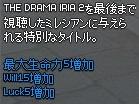 タイトル IRIA 2 視聴完了イベント 10