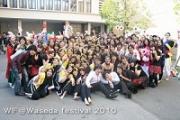 WIF2011
