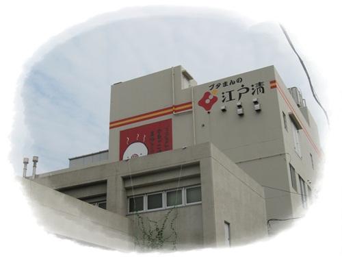フカヒレ肉焼売