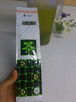 冷たーい緑茶