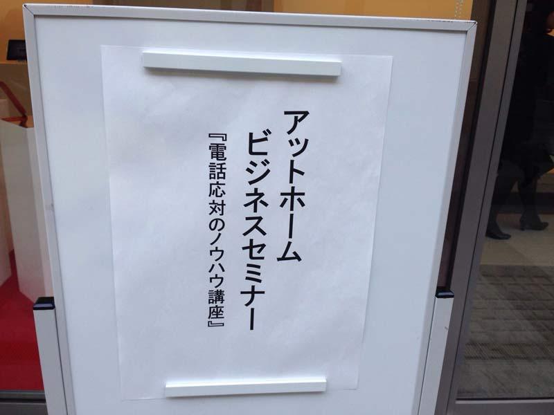 201401281624180c4.jpg