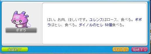 Maple140116_002352.jpg
