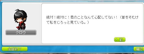 Maple140201_200936.jpg