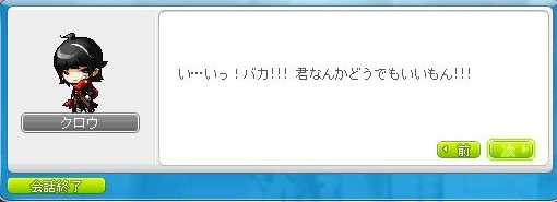 Maple140201_201218.jpg
